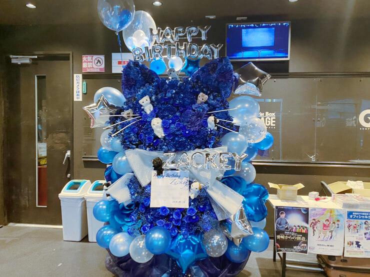 画像1: MEID 野崎宏人様 生誕祭祝いフラスタ (1)