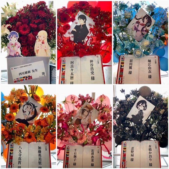 画像1: 物語フェス〜10th Anniversary Story〜様 公演祝フラスタ (1)